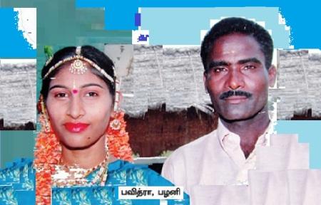 Pavitra-Pazhani Ambur