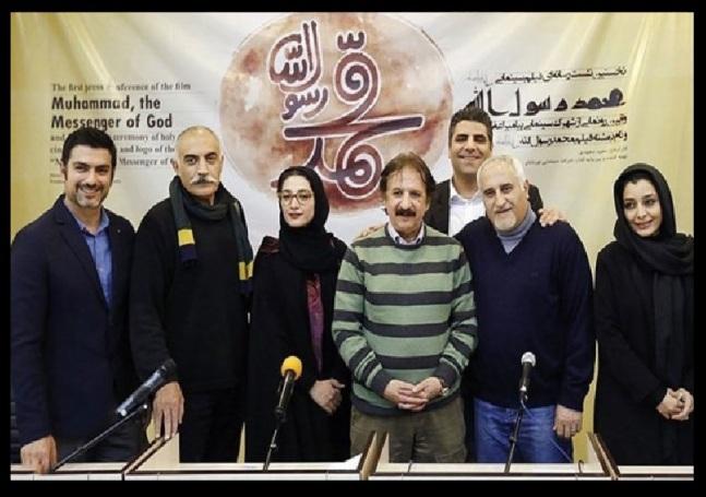 Mohammed messenger of God - An Iranian film