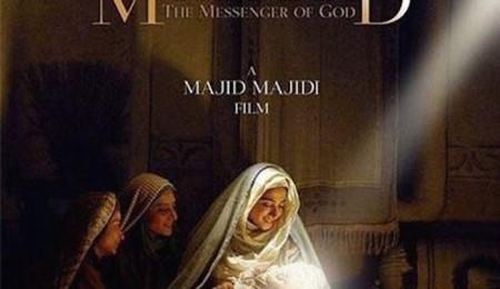 Muhammad_-_The_Messenger_of_God_poster
