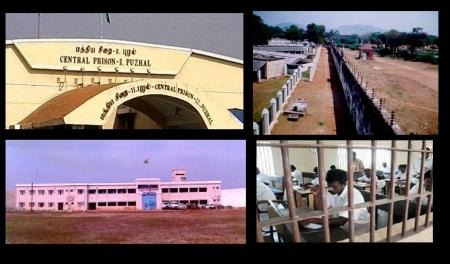 Puzhal jail