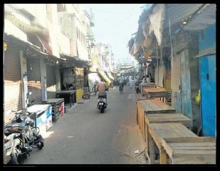ஆம்பூர் சாலை - உதாரணம்