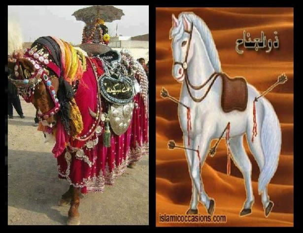 Karbala, Imam Hussain horse