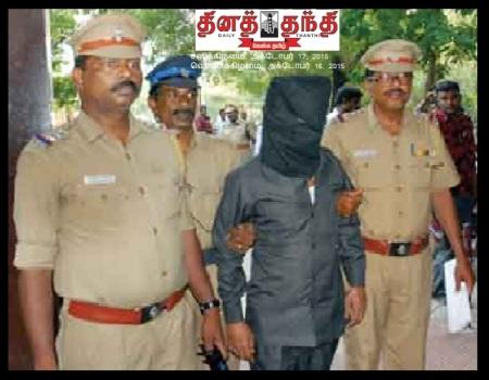 UP Terrorist arrested in Ambur தினத்தந்தி 17-10-2015
