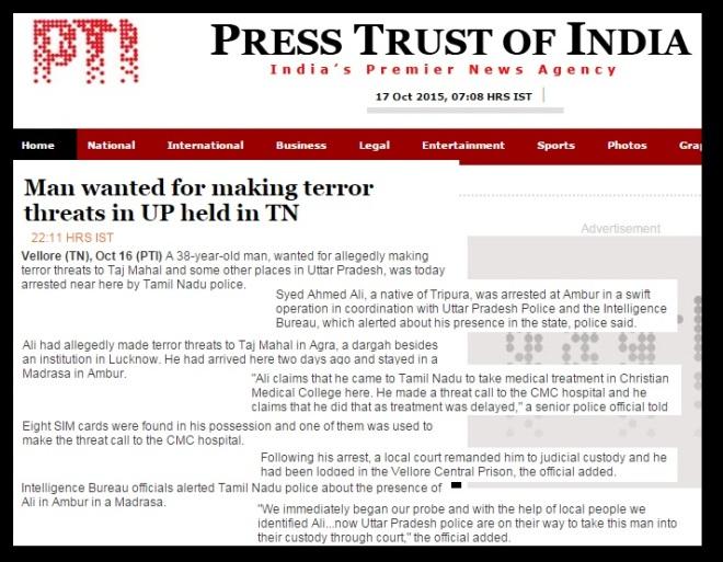 UP Terrorist arrested in Ambur PTI 17-10-2015