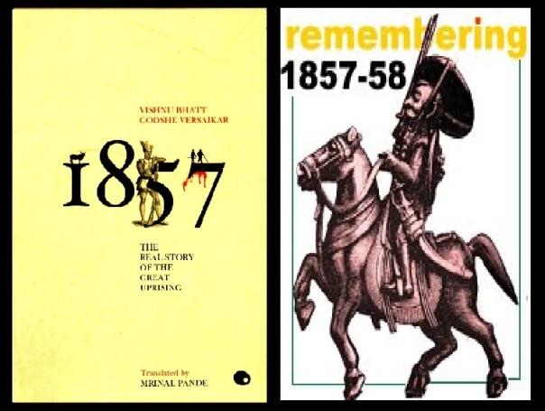 1857 rebellion - not war of independence- Marxist interpretation
