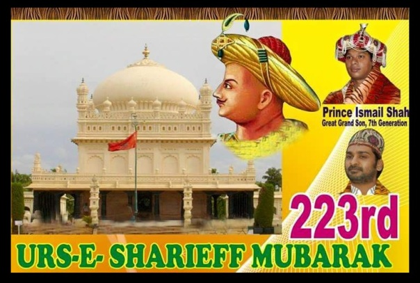 Hazarat Tipu Urs celebrated.1