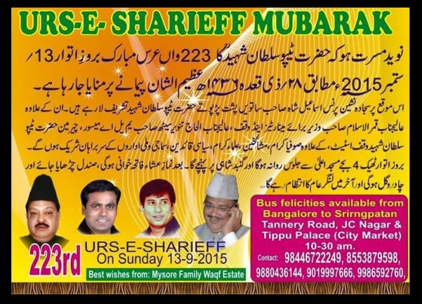 Hazarat Tipu Urs celebrated.2