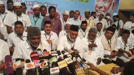 IUML conference, Trichy entrance 24-11-2015 -press briefed- another view