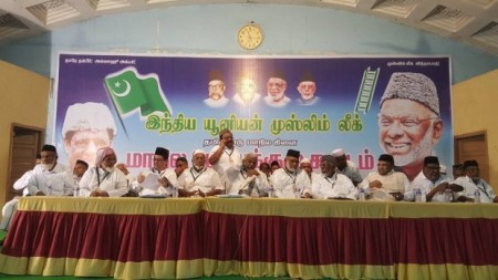 IUML conference, Trichy entrance 24-11-2015. stage