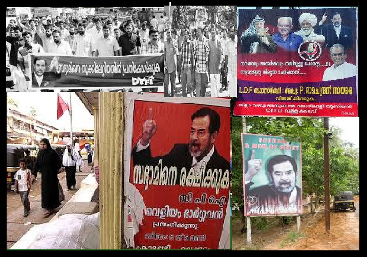 Kerala Muslims support Saddam Hussein