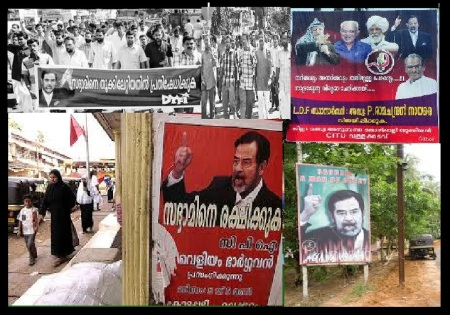 Kerala Muslims support Saddam Hussein