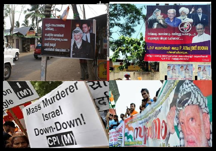 Kerala Muslims support Yasser Arafat