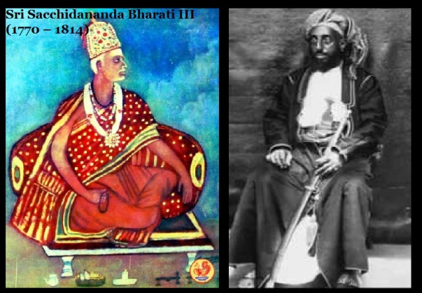 Sankaracharya and Tipu