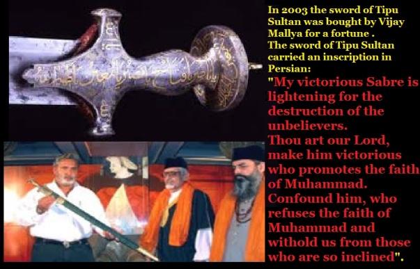 The Sword of tipu sultan - praises Allah for killing kafirs
