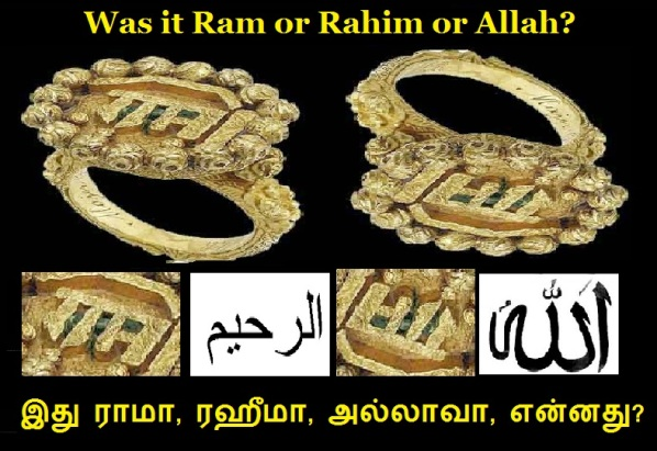 Tipu satanic ring - Was it Ram or Rahim or Allah- fact or myth-making in process