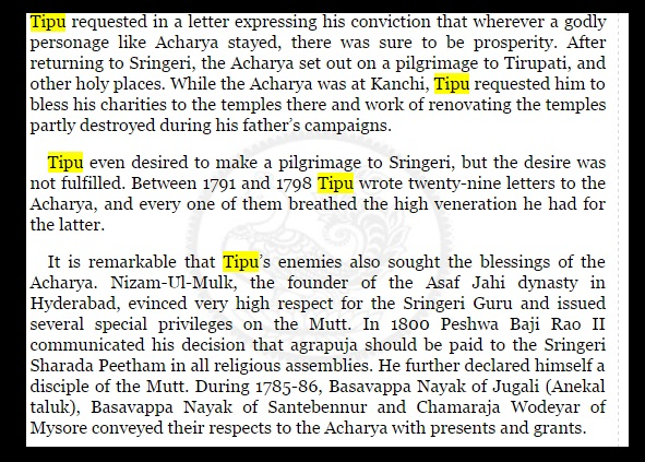 What Sringeri informs about Tipu.2