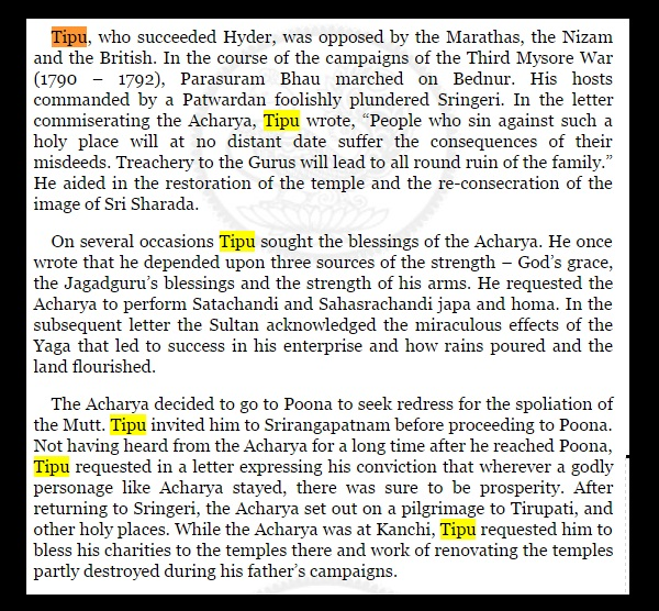 What Sringeri informs about Tipu