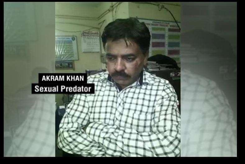 Mohammed Akram Khan pedophile arrested in Hyderabad