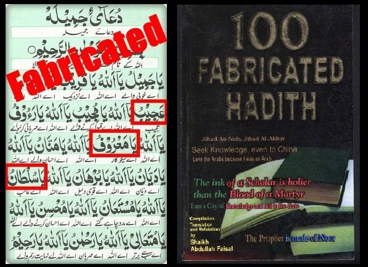 Forged faked weak Hadith