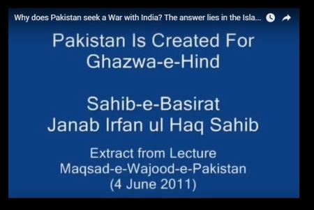 Irfan ul Haq speech - extract from Masqad-e-Wajood-e-pakistan 04-06-2011