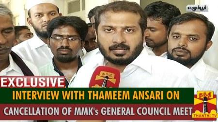 MMK Tameem Ansari