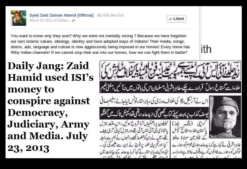 Zaid Hamid used ISI money to conspire against democracy, judiciary army and media 2013