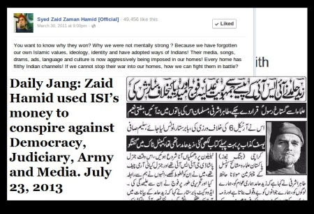 Zaid Hamid used ISI money to conspire against democracy, judiciary army and media 2013