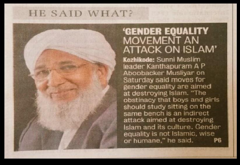 Aboobacker Mudliyar attack gender equality