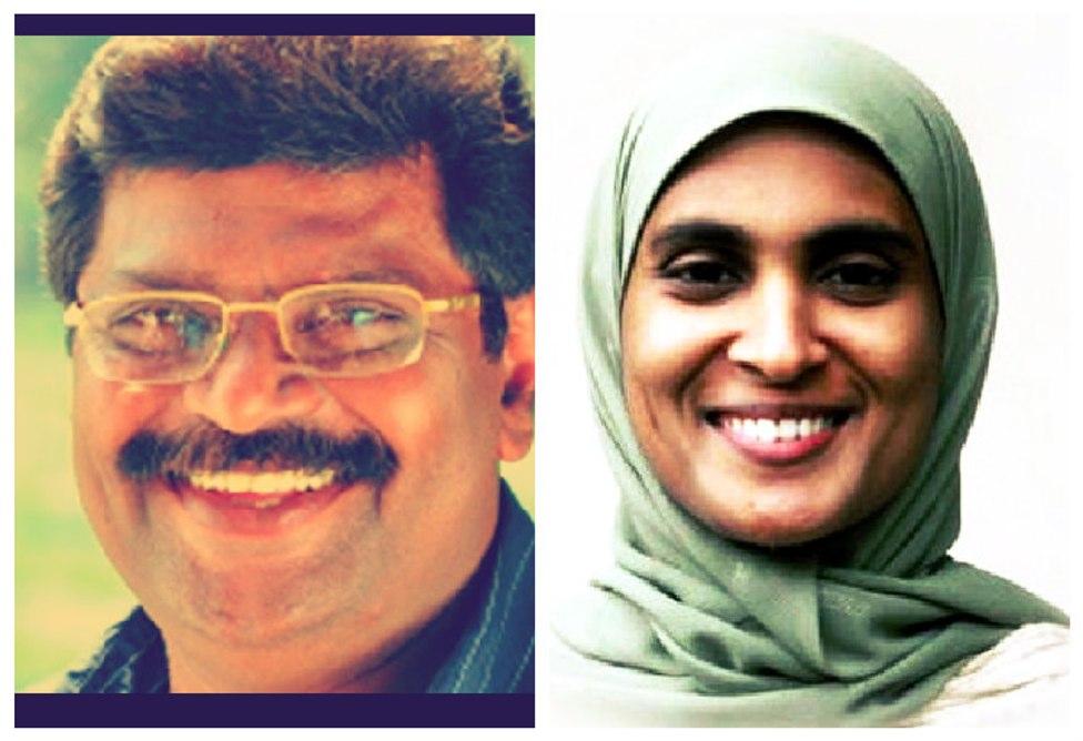 Ali Akbar and V P Rajeena- attacked by the fundamentalists