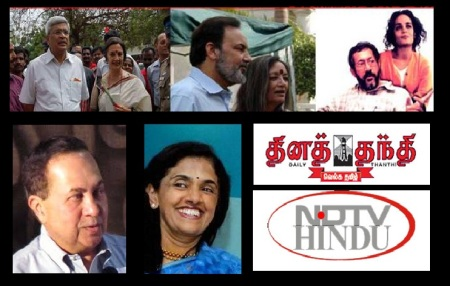 NDTV - The Hindu secukar nexus operating