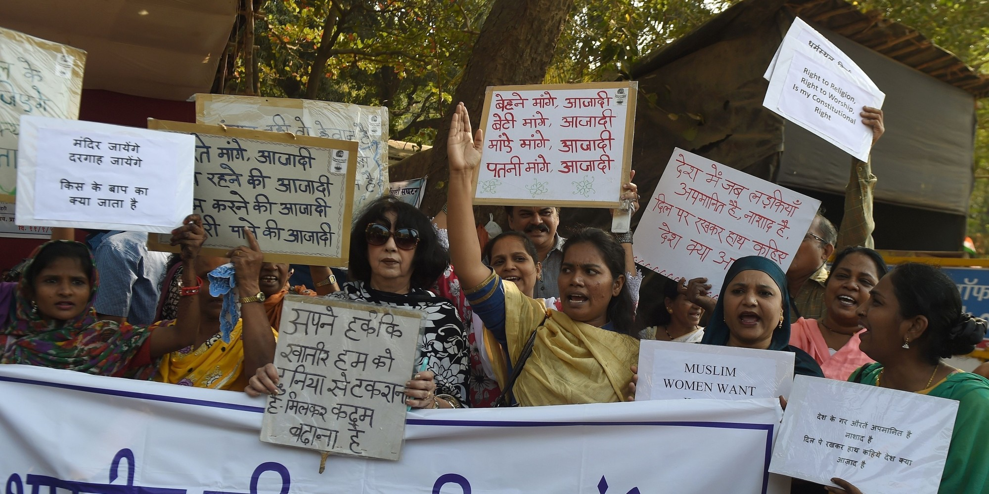 INDIA-RELIGION-RIGHTS-WOMEN
