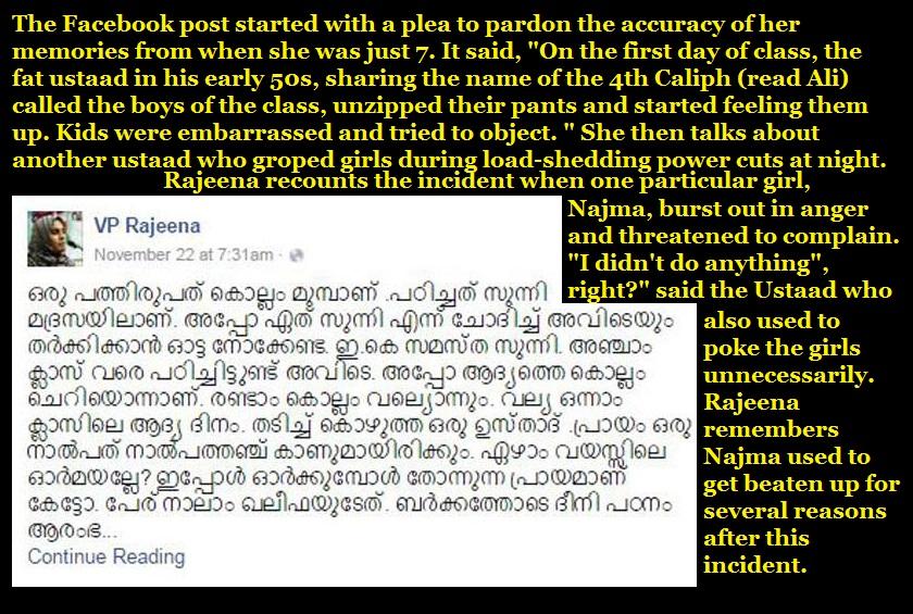 What VP Rajeena wrote in the facebook