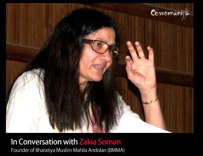 Zakia Soman, bharatiya Muslim Mahila Andolan