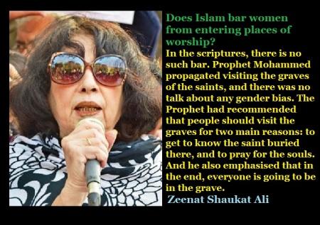 Zeenat Shaukat Ali