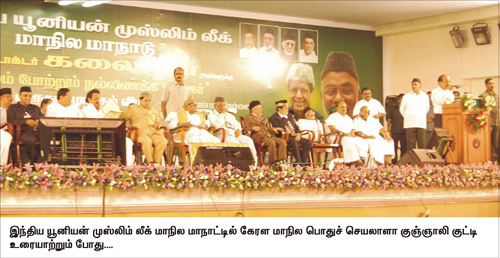 Karu at IUML meeting