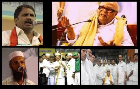 நாகை நாகராஜன், கருணாநிதி, முஸ்லிம் கட்சிகள் கூட்டு