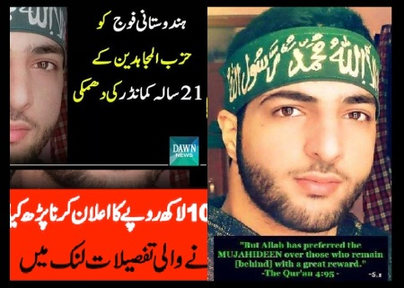 Burhan Wani - praised by PAK media Dwan etc