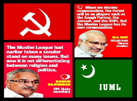 Communist IUML nexus Kerala