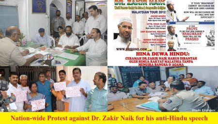 Hindus complained againt Zakir in 2012
