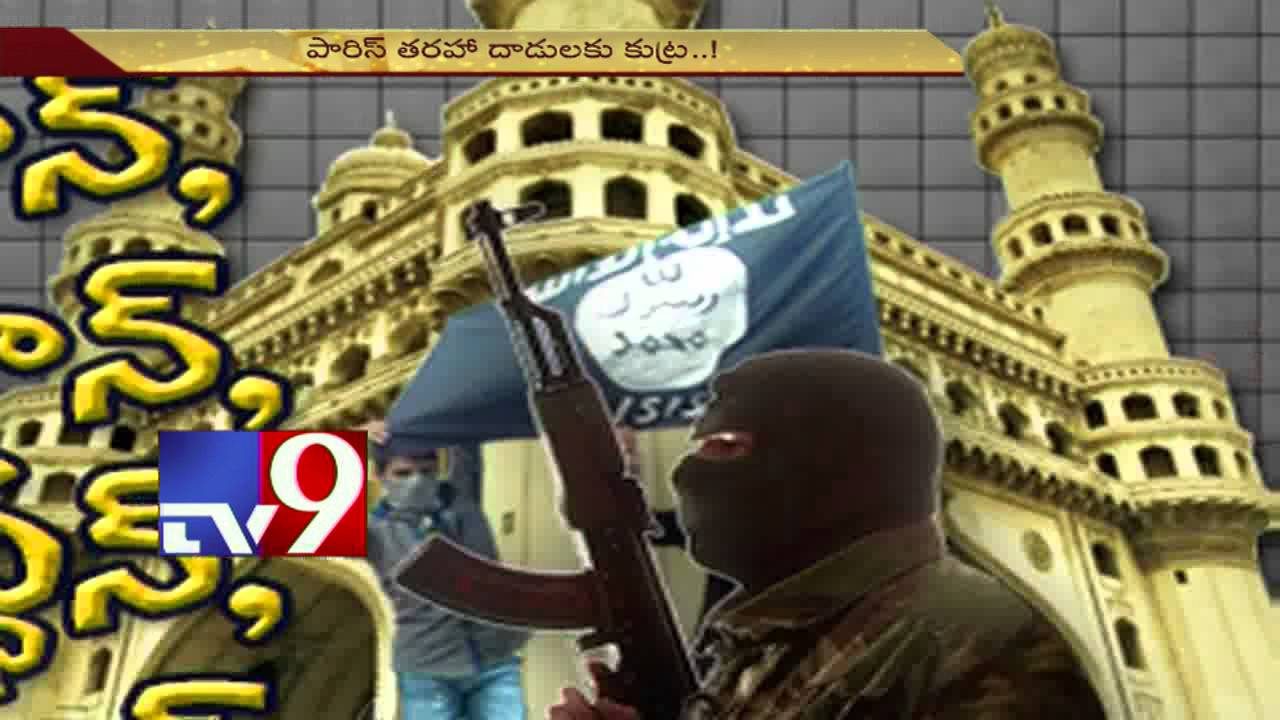 Hyderabad module - ISIS connection-TV9 picture