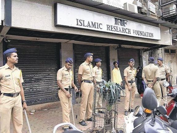 IRF - Islamic research Centre, Mumbai - The Hindu