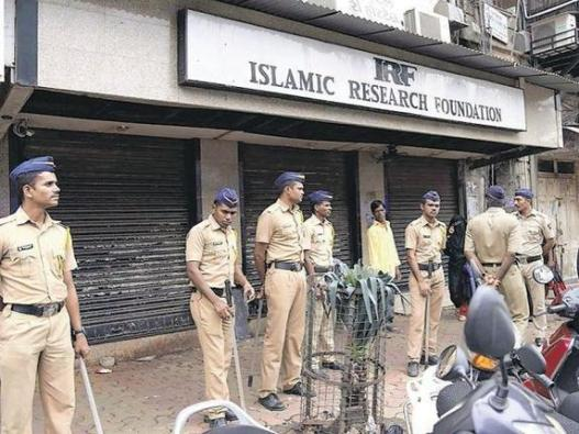 IRF - Islamic research Centre, Mumbai - The Hindu