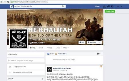 ISIS recruit on Facebook