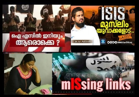 Kerala Isis nexus- confirmed