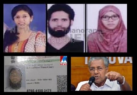 Kerala Isis nexus