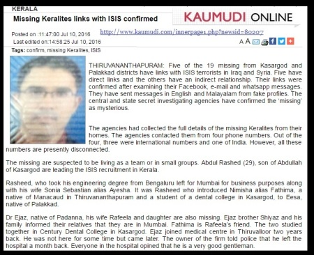 Missing Keralites links with ISIS confirmed - Kaumudi online