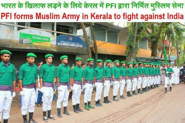 PFI army to fight against India