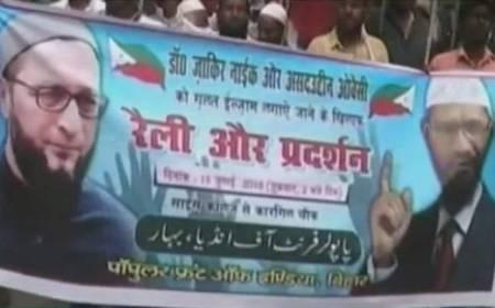 Pro-zakir ralley in patna raising pro-paki slogans 16-07-2016