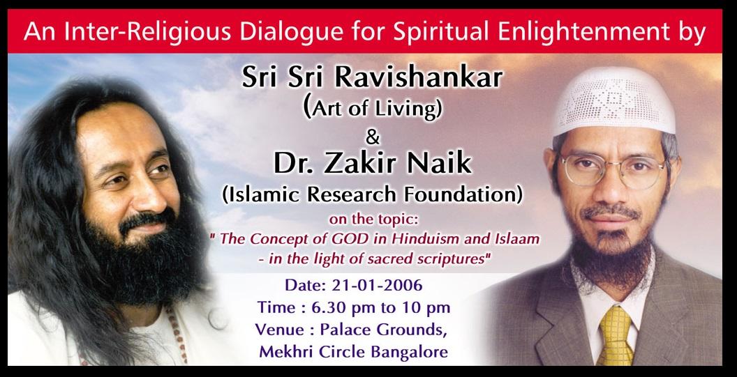 Ravishankar - Zakir Naik - 21-06-2006, Bangalore