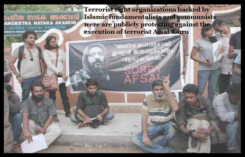 Sanheetha Nataka Academy kerala oppose hanging of afsal guru